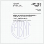 NBR16821-1