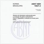 NBR16821-2