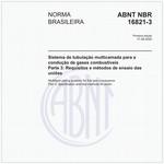 NBR16821-3