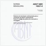 NBR16821-8