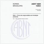 NBR16903