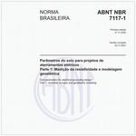 NBR7117-1