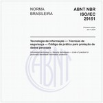 NBRISO/IEC29151