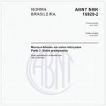 NBR16920-2