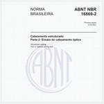 NBR16869-2