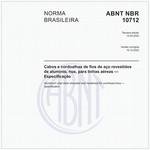 NBR10712