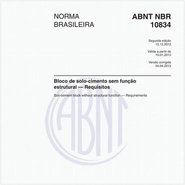 NBR10834 de 12/2012