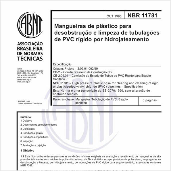 Mangueiras de plástico para desobstrução e limpeza de tubulações de PVC rígido por hidrojateamento - Especificação