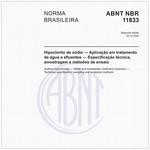 NBR11833