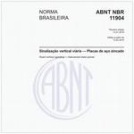 NBR11904
