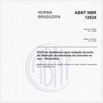 NBR12624