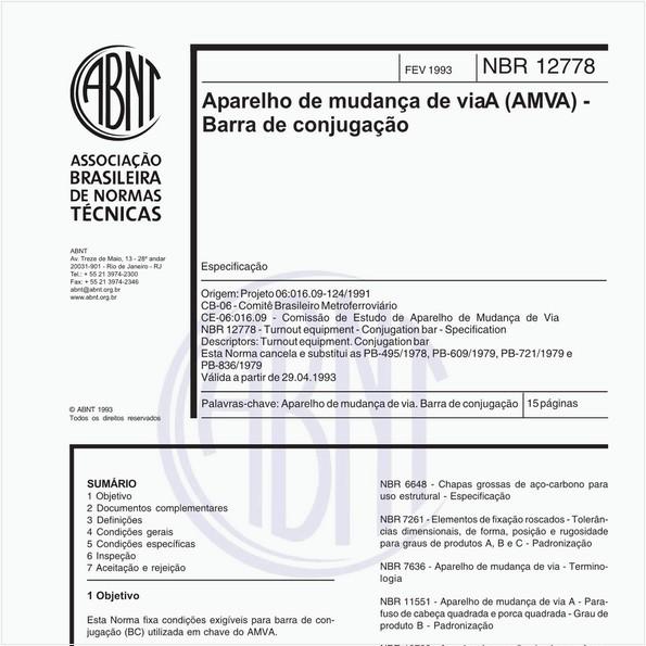 Aparelho de mudança de via A (AMVA) - Barra de conjugação - Especificação