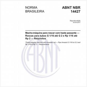 NBR14427 de 04/2017