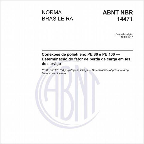 NBR14471 de 08/2017