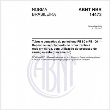 NBR14473 de 08/2017