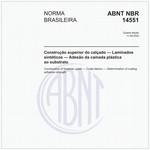 NBR14551