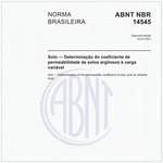NBR14545