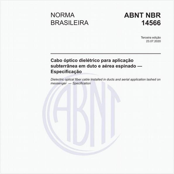 Cabo óptico dielétrico para aplicação subterrânea em duto e aérea espinado — Especificação