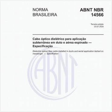 NBR14566 de 06/2004