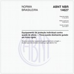 NBR14627