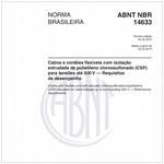 NBR14633