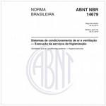 NBR14679