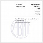 NBRNM-ISO2758