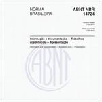 NBR14724