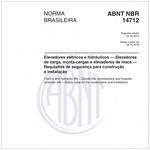 NBR14712
