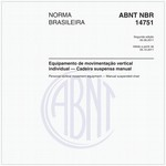 NBR14751