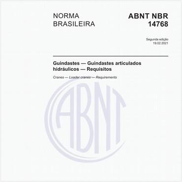 NBR14768 de 12/2015