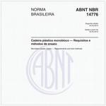 NBR14776
