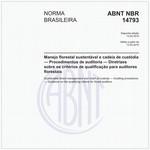 NBR14793