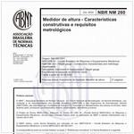 NBRNM260