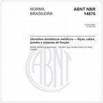 NBR14876