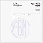 NBR14891