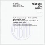 NBRISO14879-1
