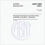 NBR14931