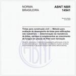 NBR14941