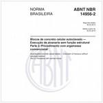NBR14956-2