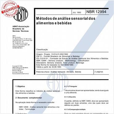 NBR12994 de 07/1993