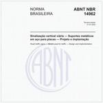 NBR14962