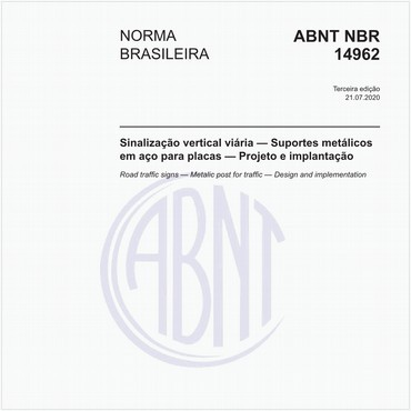 NBR14962 de 07/2013