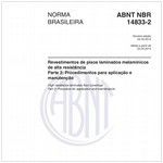 NBR14833-2