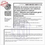NBRNM-IEC60811-1-4