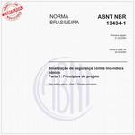 NBR13434-1