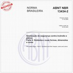 NBR13434-2