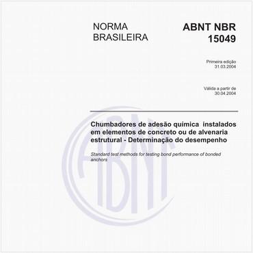 NBR15049 de 03/2004