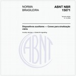 NBR15071