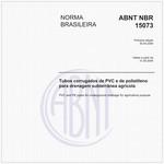 NBR15073